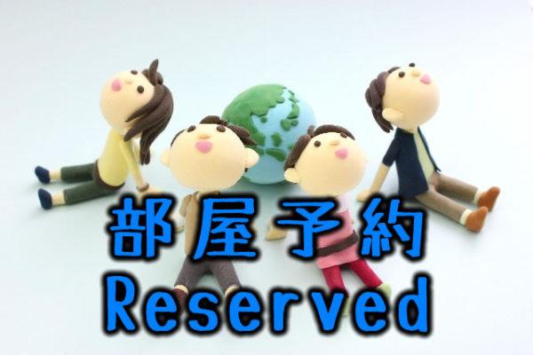 【槙・菜の花】貸切・サークル @ 星空スペース