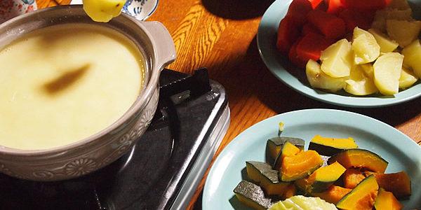 【受付終了】チーズ工房IKAGAWAx星空スペース 手作りチーズでとろけるフォンデュナイトvol.2