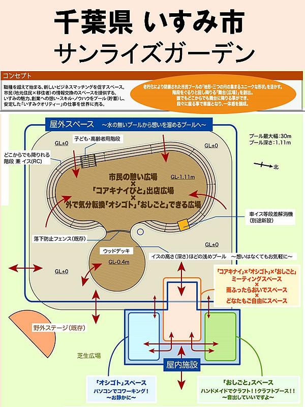 06.sanraizu_ページ_1