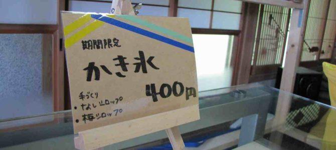 7/8(土)~7/11(火)今週のメニュー
