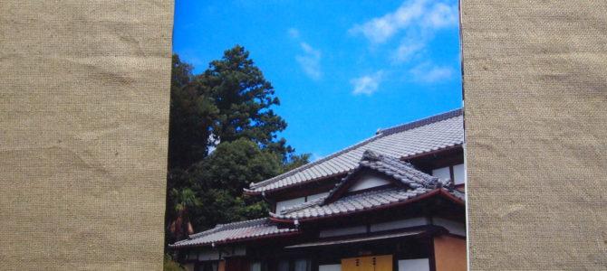 10/7(土)~10/10(火)今週のメニュー