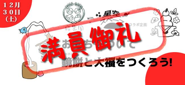 トップロゴ2_man