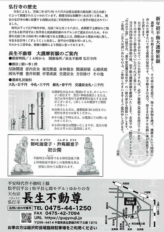 CCF20180106_0001