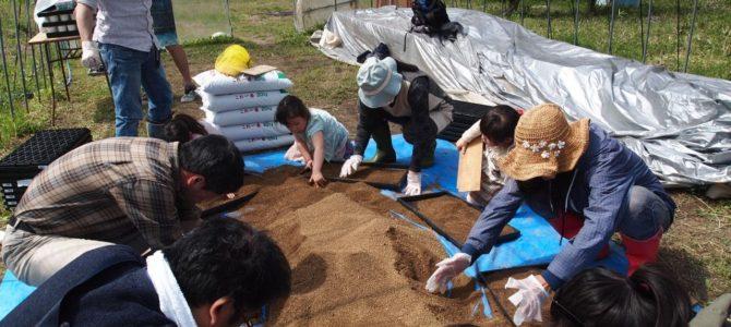 結農園×星空スペース お米の種まき&よもぎ団子づくりワークショップ 開催しました。