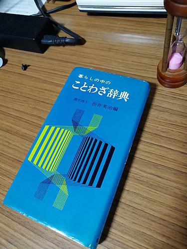 IMG_20180527_232632 (1)
