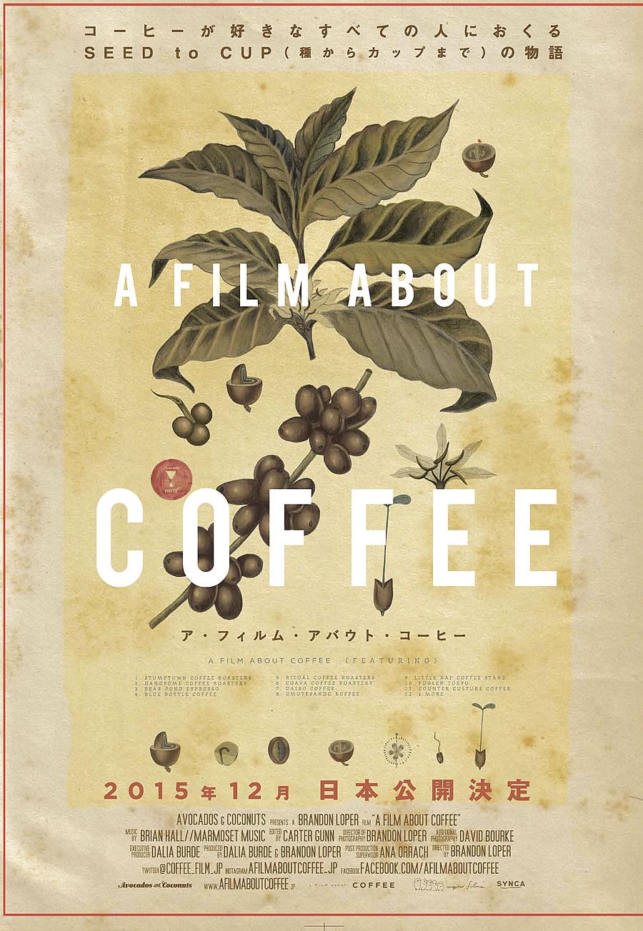 coffeechirashi