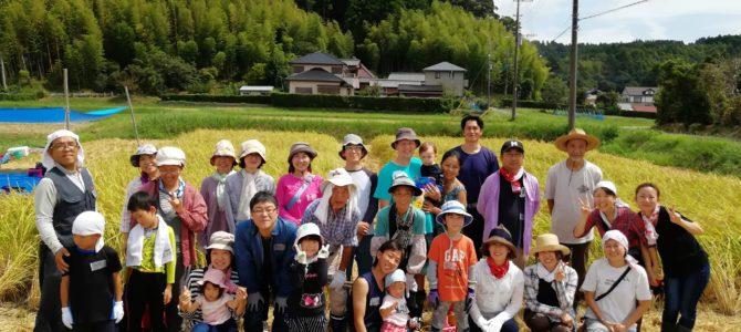 結農園x星空スペース みんなで稲刈り&川遊び夏休み満喫セット 開催しました。