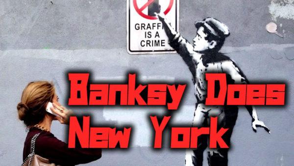 『バンクシー・ダズ・ニューヨーク』星空ミニシアター上映会