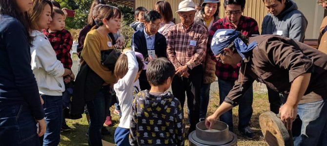 結農園x星空スペース 収穫感謝祭 新米とイノシシ肉パーティー 開催しました。