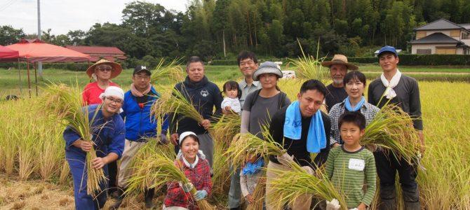 結農園×星空スペース  稲刈り&川遊び体験! 開催しました。
